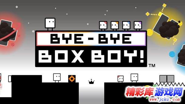 《箱子男孩》欧版即将发布 挑战最难关卡!