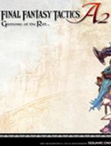 最终幻想战略版A2-封穴的魔法书汉化版