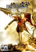 最终幻想:零式HD汉化版破解版