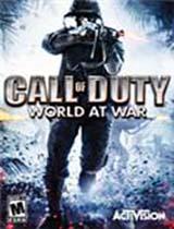 使命召唤5世界战争v1.2-1.3升级补丁