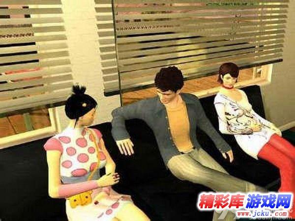 性福人生2 中文版截图3