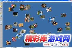 拼图游戏 V7.7汉化版