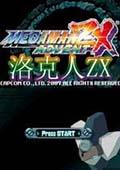 洛克人ZX汉化版
