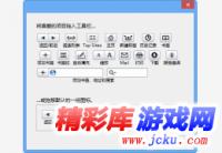 Safari For Windows