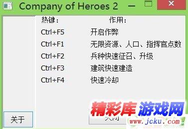 英雄连2游戏截图1