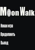 月球漫步完整版