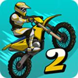疯狂摩托车技2安卓版