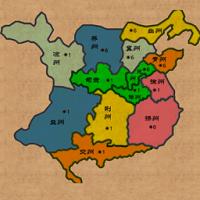 战棋三国志