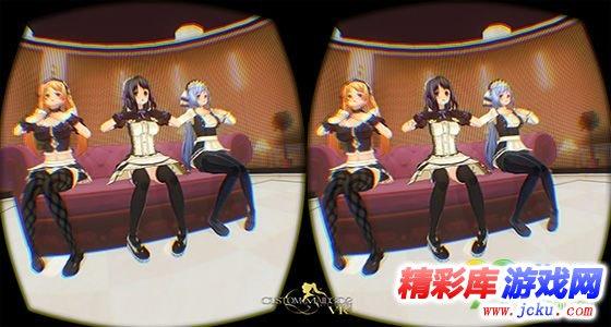 3D定制女仆2截图3