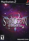 星之海洋3汉化版
