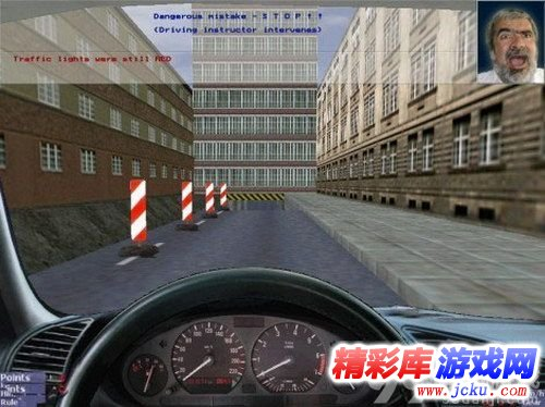 3D驾驶学校截图1