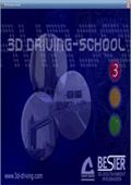 3D驾驶学校绿色版