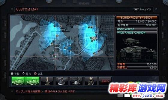 装甲核心5截图2