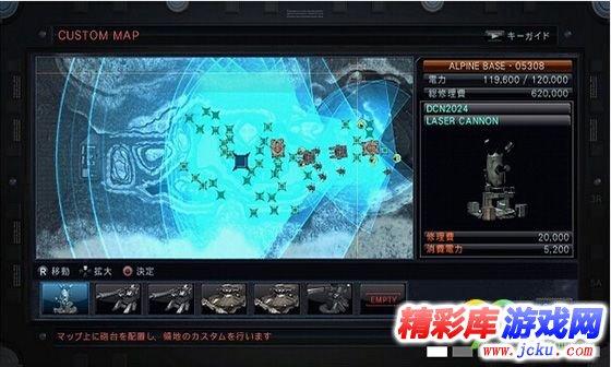 装甲核心5截图1