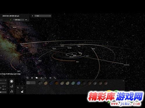 宇宙沙盘2截图2