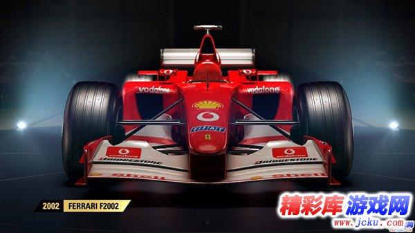 F1 2017游戏截图4