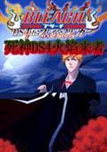 死神DS4火焰来者汉化版