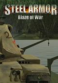 钢铁兵团:巴士拉86汉化版