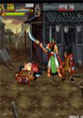 三国战纪2盖世武神汉化版