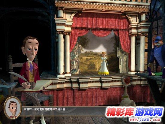 安徒生之丑小鸭王子 中文版