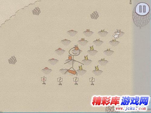 画个火柴人:EPIC 中文版