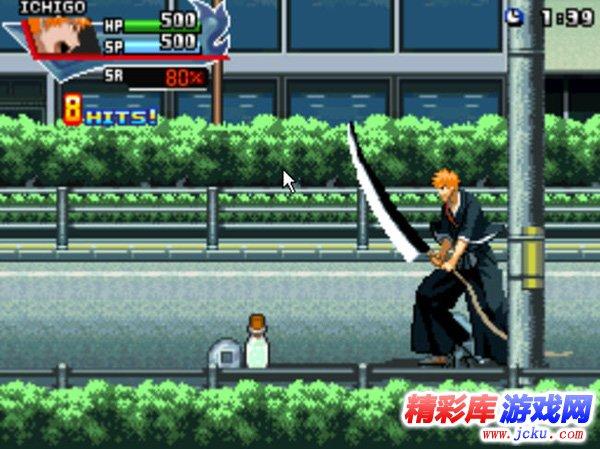 死神DS4火焰来者截图3