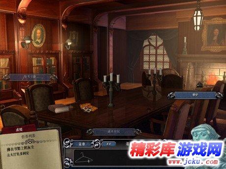 逃离科学怪人的城堡-中文版