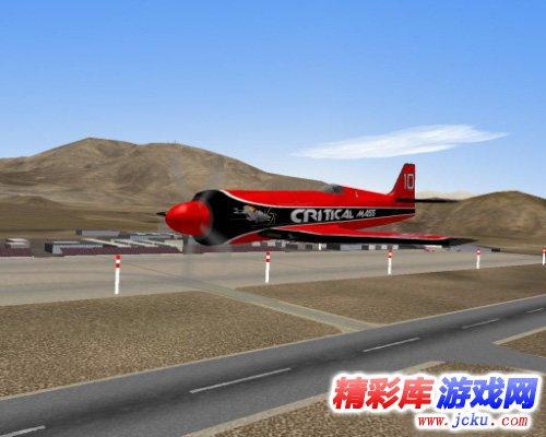 红线:极限飞行竞速2截图2