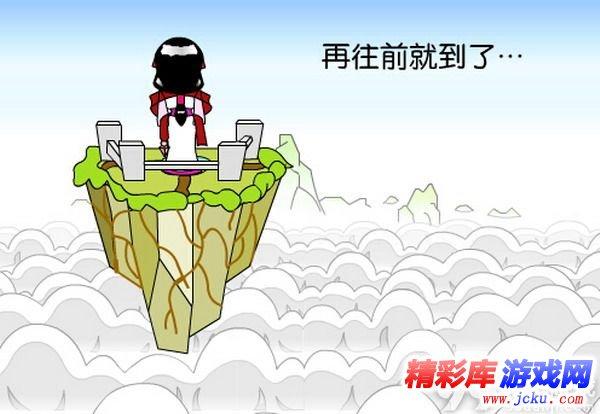 霜炎传说 中文版截图2