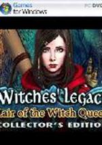 女巫的遗产2:巫后之巢汉化版
