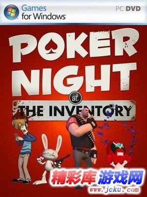 扑克之夜免CD安装版
