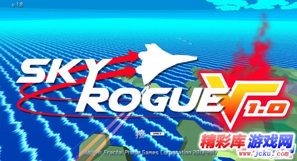 Sky Rogue游戏截图1
