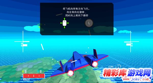 Sky Rogue游戏截图4