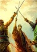 三国志10:魔王重生汉化版