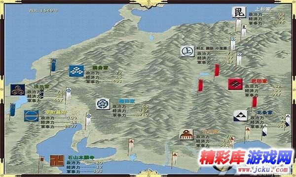 武田信玄威力加强 中文版截图2