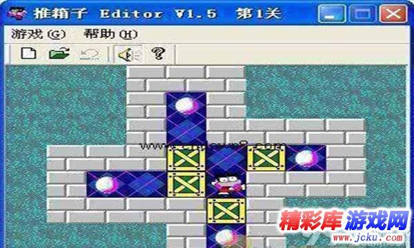 推箱子 Editor V1.5 截图2