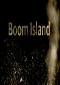 爆炸岛中文版