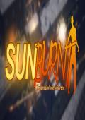 Sunburnt中文版