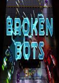 破碎机器人中文版