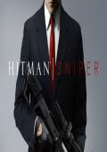 杀手:狙击刺客中文版