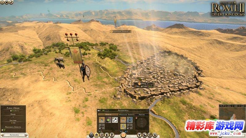 罗马2:全面战争-沙漠王国截图1
