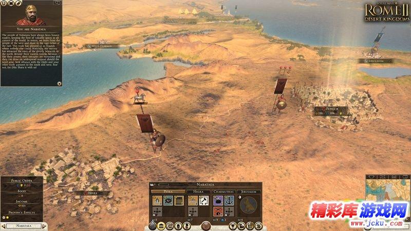 罗马2:全面战争-沙漠王国截图2