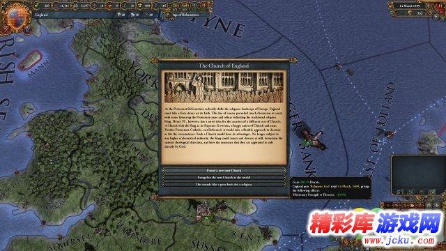 欧陆风云4:统治不列颠尼亚截图2