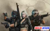 X行动:联盟诞生中文版