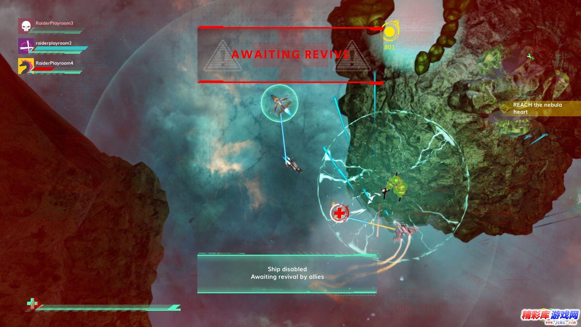 裂星突击者截图4