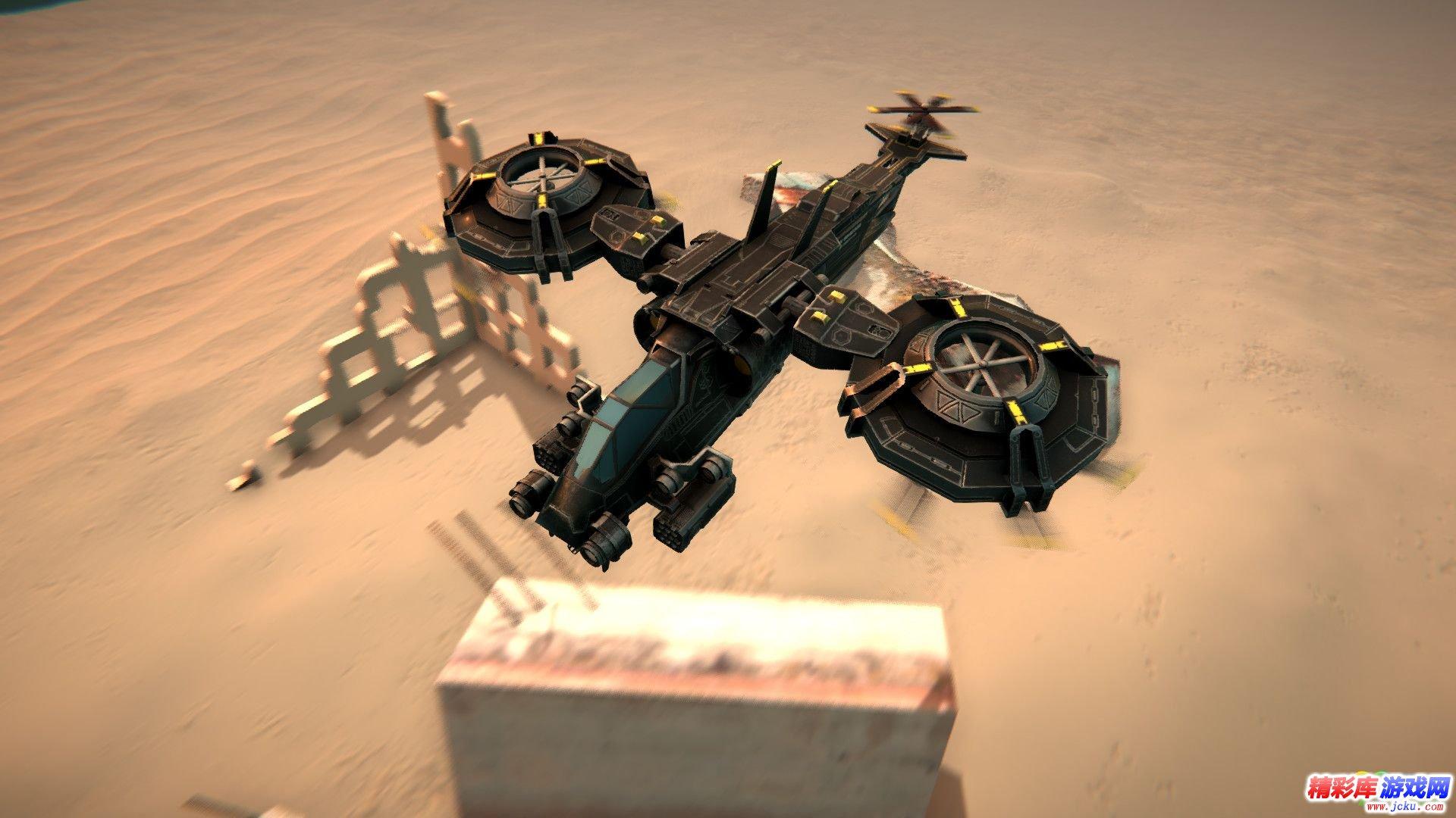 Sky Hawk截图2