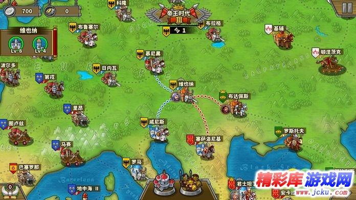 欧陆战争5:帝国截图1