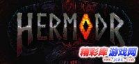 Hermodr中文版