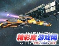无限挑战中文版