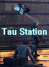 Tau站中文版
